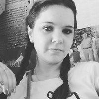 ********* Анна Олеговна