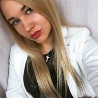Екатерина Олеговна, Репетитор, Москва,Большая Филёвская улица, Филевский парк