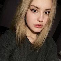 ********** Дарья Александровна