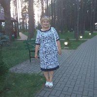 ********* Людмила Емилиановна