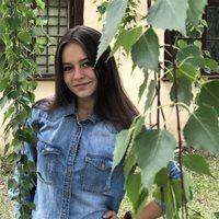 ******** Карина Тахировна