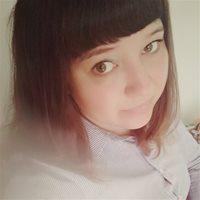 ********* Алина Ильгизовна