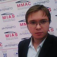 ******* Кирилл Вячеславович