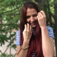 ******* Арина Дмитриевна