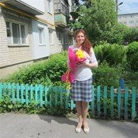 ********** Светлана Николаевна