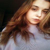 ******* Алина Сергеевна