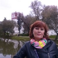 ***** Наталия Владимировна