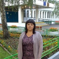 ********* Светлана Евгеньевна