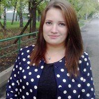 Екатерина Ивановна, Репетитор, Москва,улица Космонавтов, ВДНХ