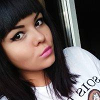 ******** Татьяна Игоревна