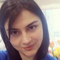 ******* Анастасия Афгановна