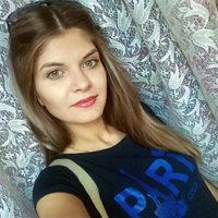 *********** Анастасия Евгеньевна
