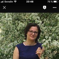 ********* Кристина Валентиновна
