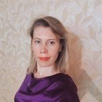 ******* Марина Александровна