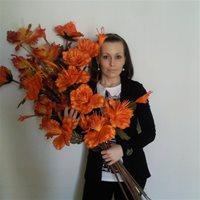 ********** Жальдус Петровна