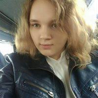 ********* Вероника Сергеевна