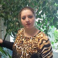 ********* Янина Викторовна