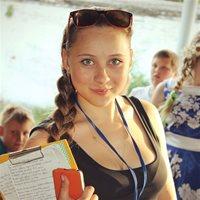******** Дарья Евгеньевна