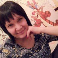 ********* Инга Ильгизаровна