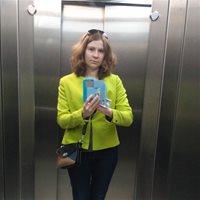 ********** Ульяна Александровна