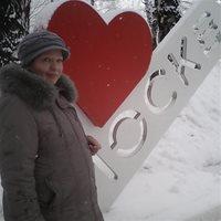************ Татьяна Викторовна