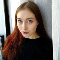 ****** Екатерина Игоревна