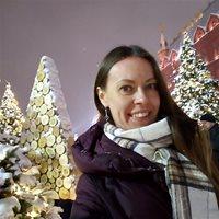 ******* Наталия Владимировна