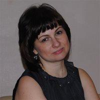 *********** Елена Валерьевна