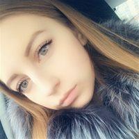 ******** Анастасия Вячеславовна
