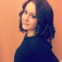 ********** Олеся Александровна