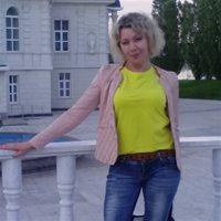 ************ Ольга Геннадьевна