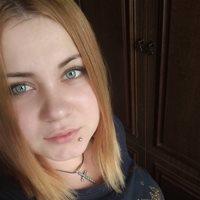 ********* Владислава Юрьевна