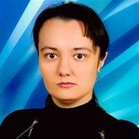******* Мария Викторовна