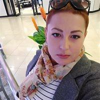 ********* Яна Анатольевна