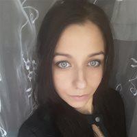 Екатерина Викторовна, Няня, Химки,улица Лавочкина, Куркино