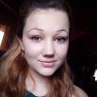****** Светлана Сергеевна