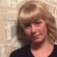 Ирина Викторовна, Домработница, Москва,Новгородская улица, Алтуфьево