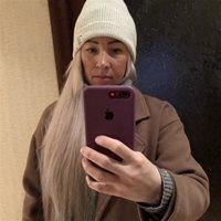 ********* Светлана  Юрьевна