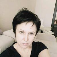 ******** Инесса Саидовна