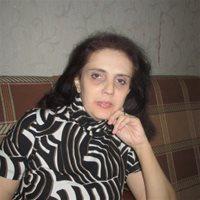 ********** Наринэ Александровна