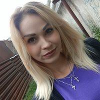 ******** Ирина Сергеевна