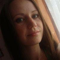 ********* Алена Евгеньевна