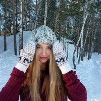 ******* Анастасия Сергеевна