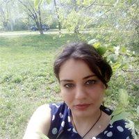 ***** Ксения Александровна