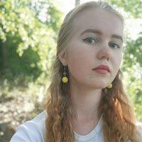*********** Марина Сергеевна