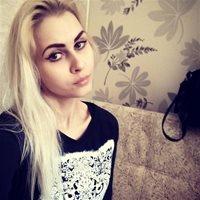 ******* Мария Вячеславовна