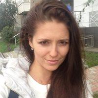*** Алиса Владимировна