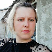 ******** Олеся Евгеньевна