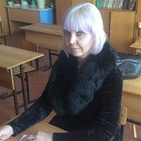 ********* Елена Алекандровна