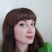 ************ Полина Сергеевна